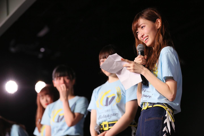 NGT48山口真帆ほか、メンバーそれぞれが千秋楽公演でコメントを発表!【写真16枚】の画像008