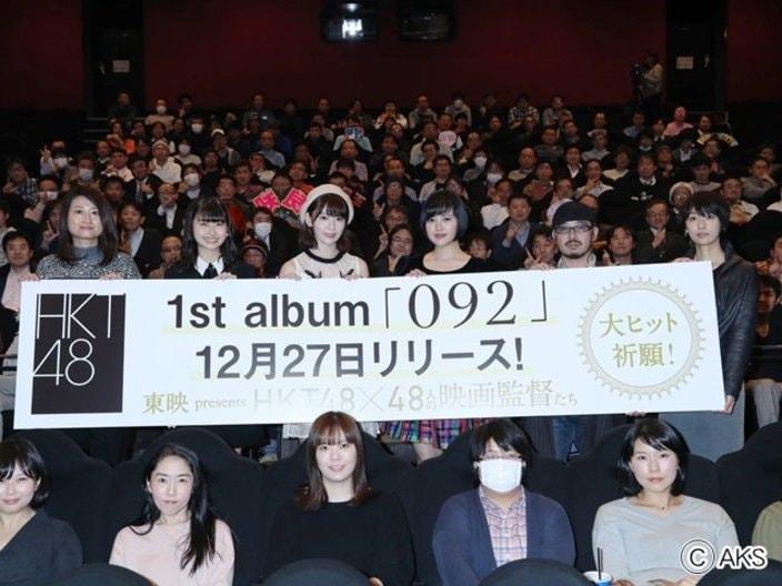 HKT48、「全員・主役」の短編映画48作を披露!の画像