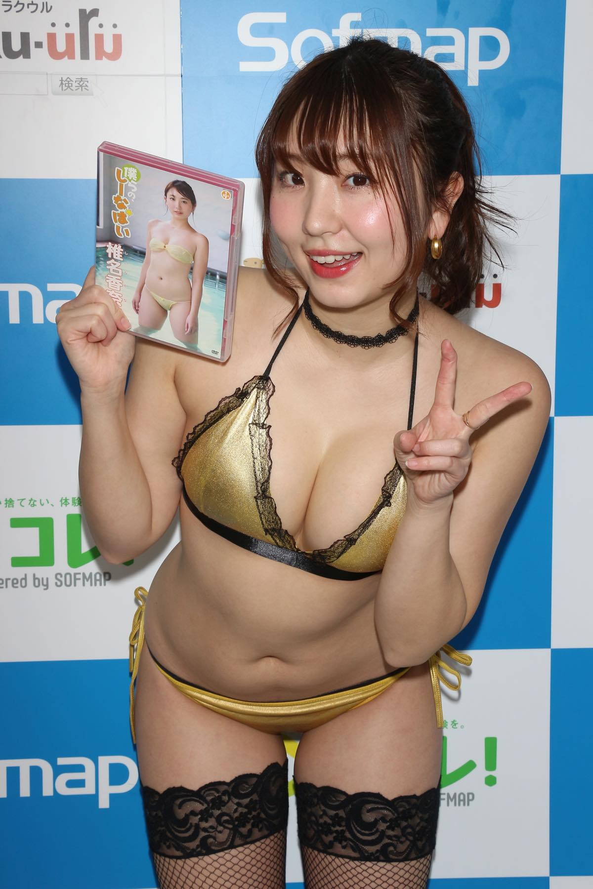 椎名香奈江のグラビア水着ビキニ画像036