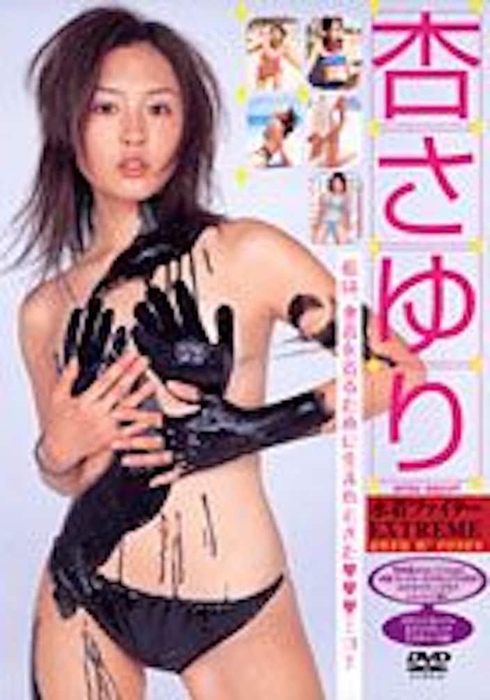 杏さゆり「元祖・くびれの女王」がニッポンを総立ちさせた名作DVDは必見!の画像