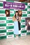乃木坂46高山一実「笑っていない顔」を選んだ理由。『独白』インタビュー(5/5)の画像003