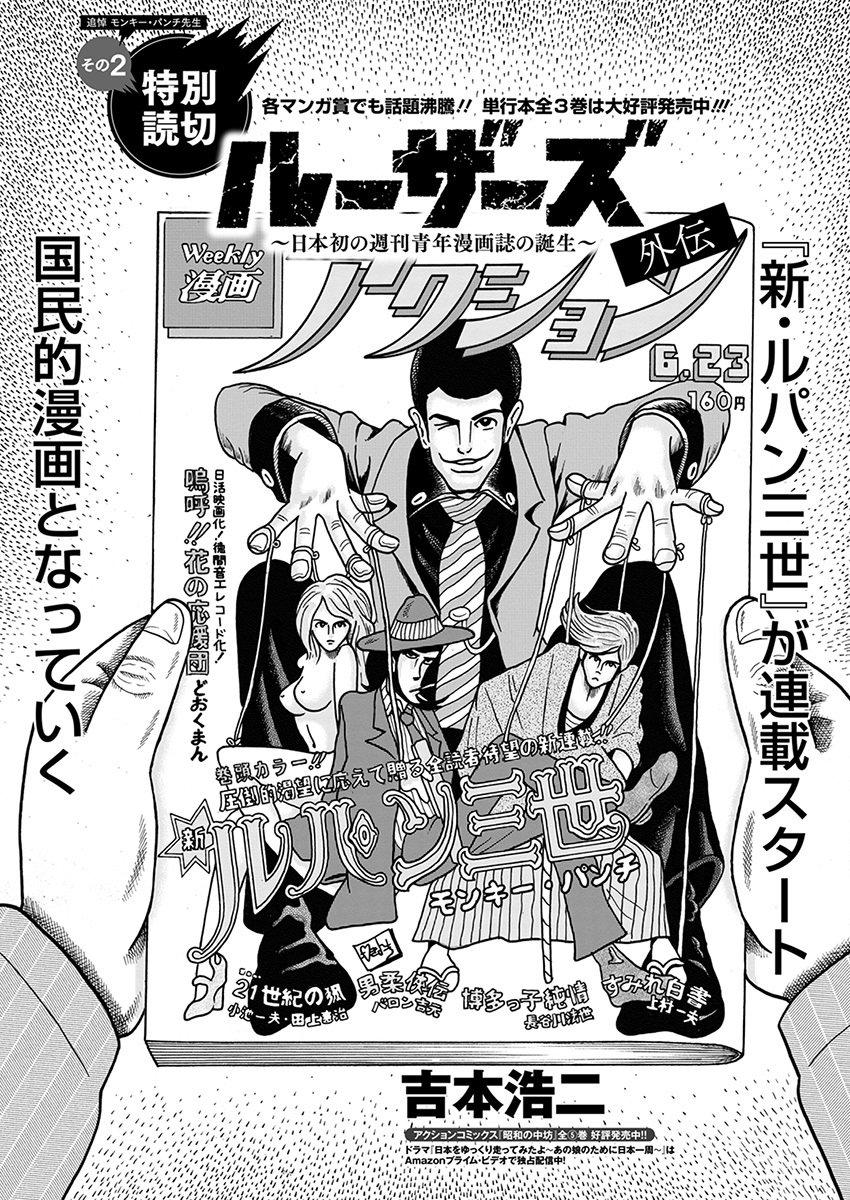 元Dream5日比美思が『漫画アクション』の表紙巻頭グラビアに登場!【画像5枚】の画像004
