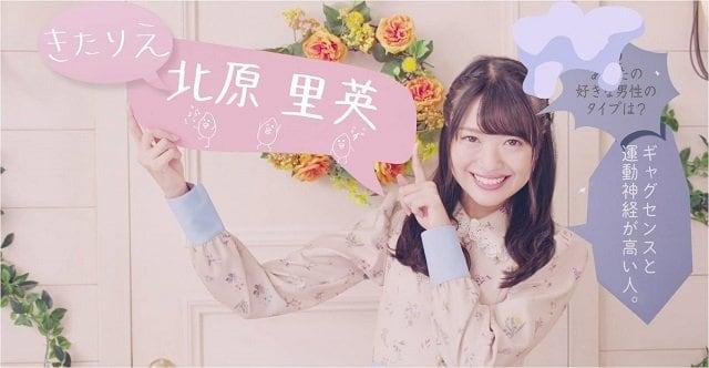 NGT48、新作MVは「最後の全員曲」!の画像006