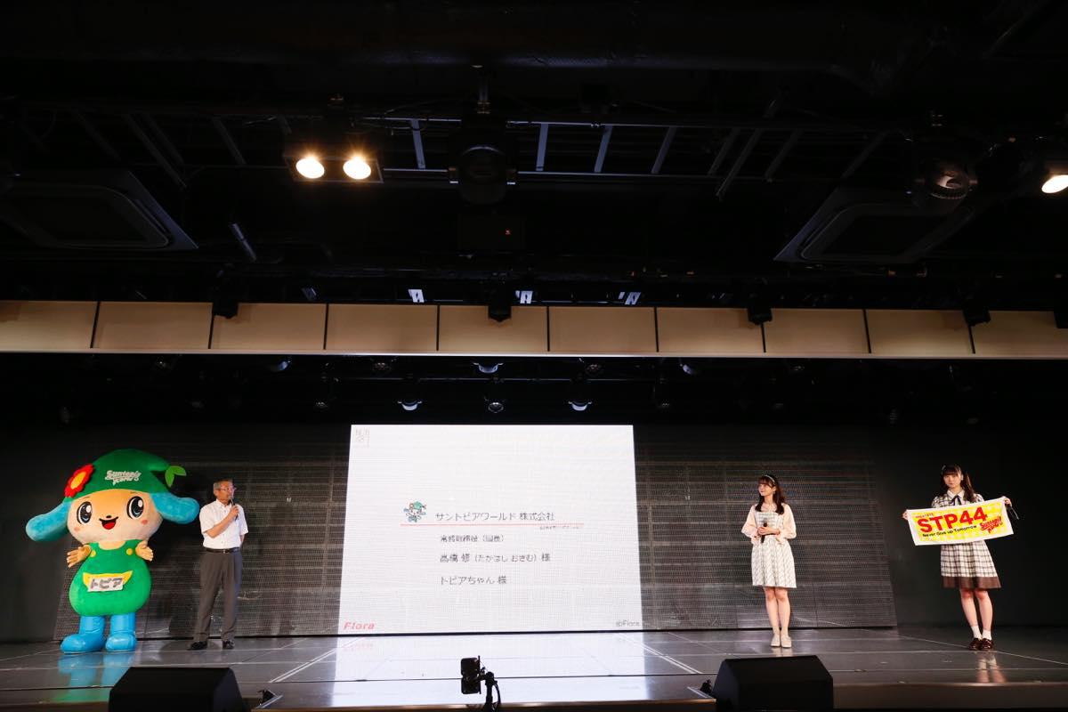 NGT48と地元・新潟の企業が新たにコラボレーション開始【画像31枚】の画像014