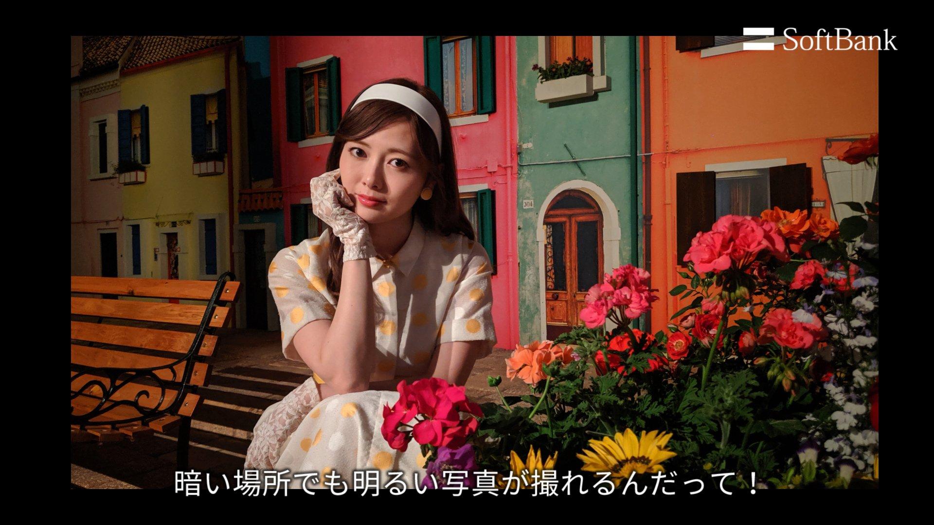 乃木坂46白石麻衣が出演するソフトバンクの新CMが放送開始!の画像014