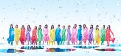 AKB48&海外姉妹グループがオンラインチャリティコンサート「One Love Asia」に出演決定の画像