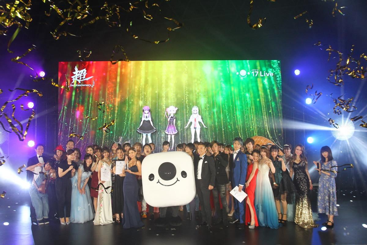 南明奈、元欅坂46今泉佑唯、キズナアイが「17Live」イベントに登場!【写真12枚】の画像001