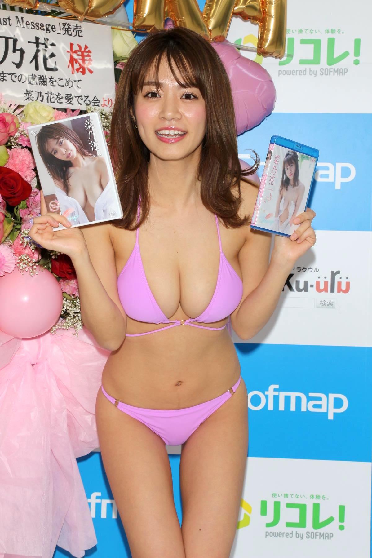 菜乃花のグラビア水着ビキニ画像27