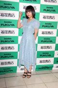 AKB48矢作萌夏「頑張っちゃった」1st写真集の見どころは?【写真28枚】の画像002