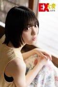 欅坂46小林由依&森田ひかるの本誌未掲載カット7枚を大公開!【EX大衆5月号】の画像005