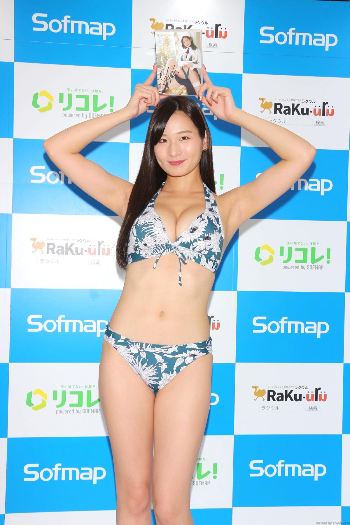清瀬汐希「オフィスでY字の水着」露出度高くて恥ずかしい【画像48枚】の画像041
