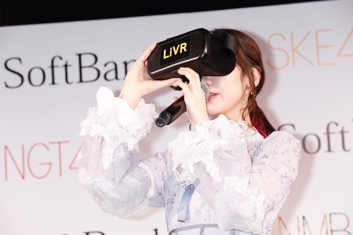 AKB48グループ初、劇場公演のVRライブ配信を「LiVR」で2月3日に提供開始【写真14枚】の画像001