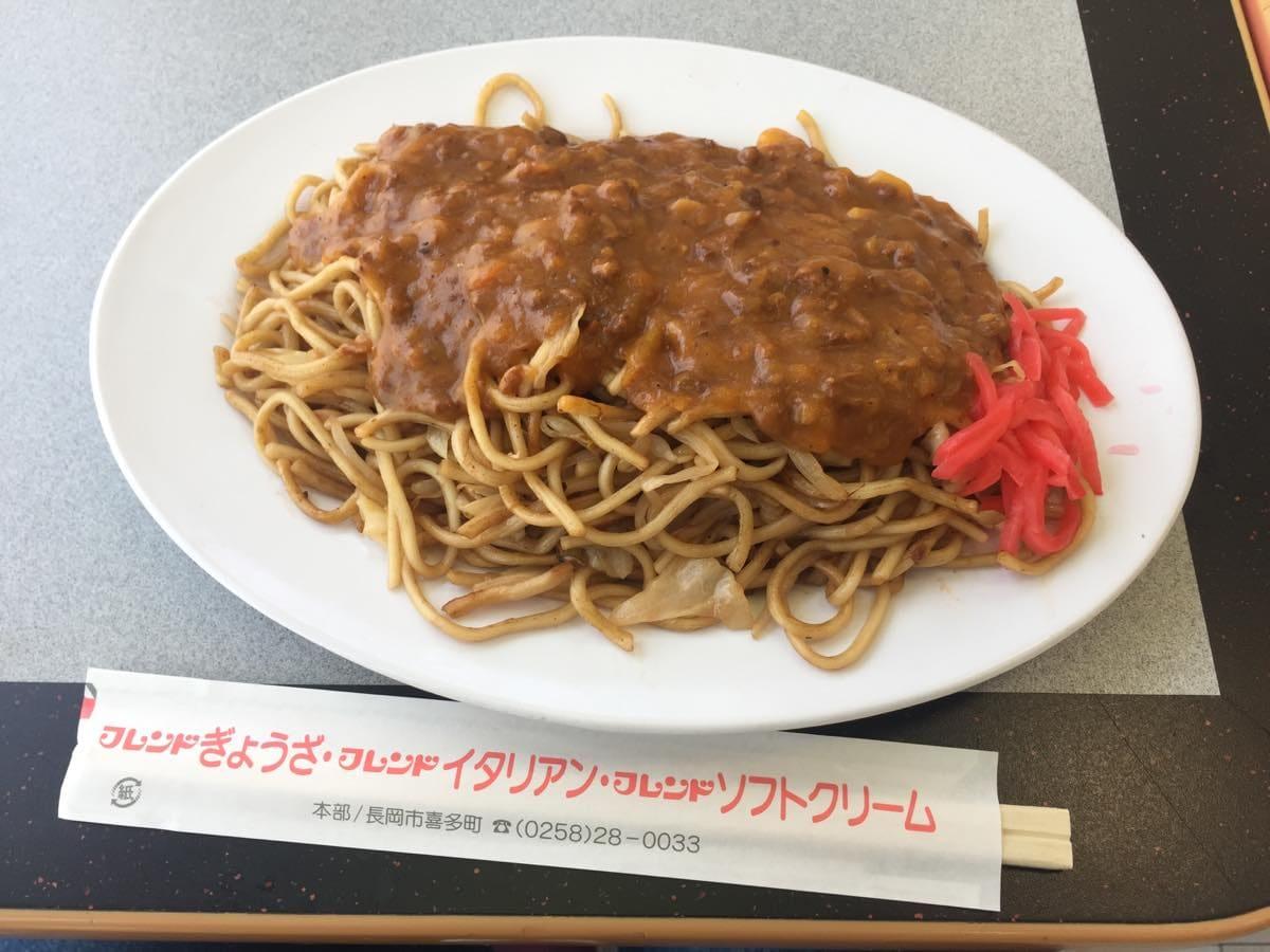荻野由佳「埼玉県出身のNGT48メンバー」が愛する新潟のローカルフードの画像010