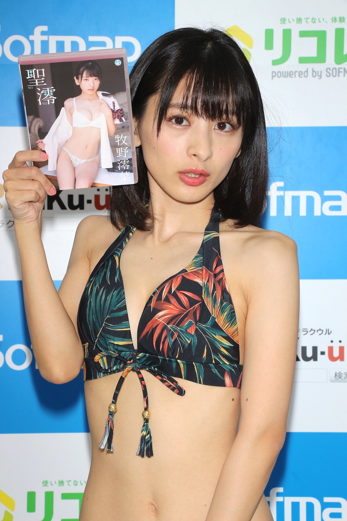 牧野澪菜「144cmのセクシーボディ」スクール水着でやらかしちゃった【画像61枚】の画像049
