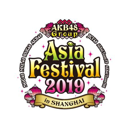 世界各国のAKB48姉妹グループが集うイベントが中国・上海で開催!【写真5枚】の画像005