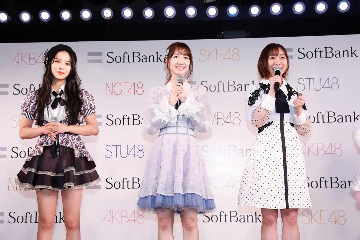 AKB48グループ初、劇場公演のVRライブ配信を「LiVR」で2月3日に提供開始【写真14枚】の画像010