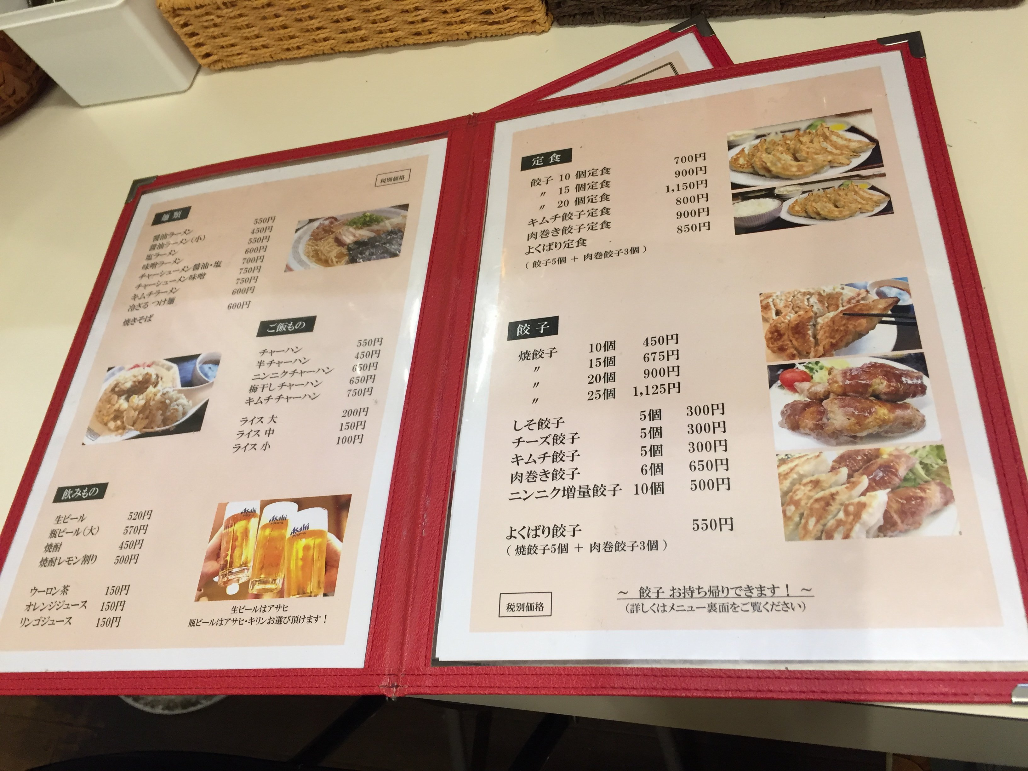 餃子の王将、大阪王将が跋扈する大阪出身・山本彩も認めた浜松餃子の名店の画像006