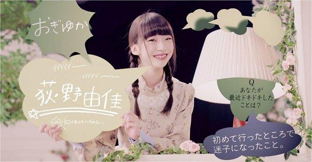 NGT48、新作MVは「最後の全員曲」!の画像004