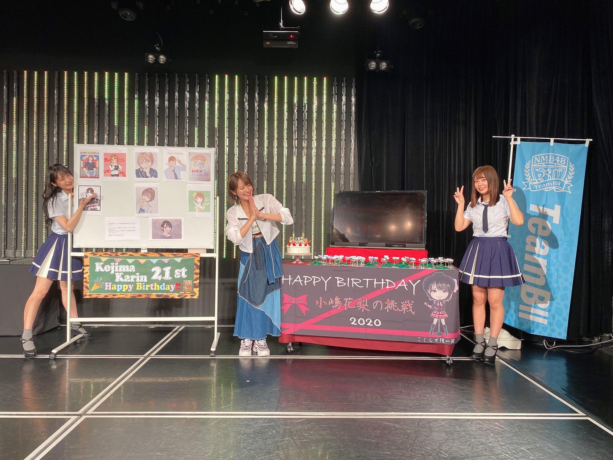 NMB48小嶋花梨「有名になる!」腹チラ衣装で決意表明【画像3枚】の画像002