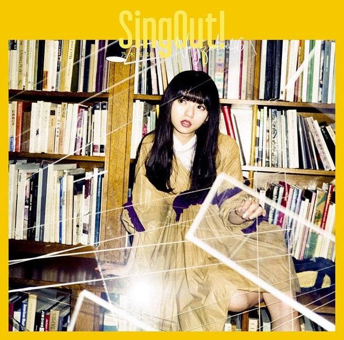 乃木坂46のイメージを深化させるスタイリスト尾内貴美香氏が語る「衣装で彼女たちにできること」の画像