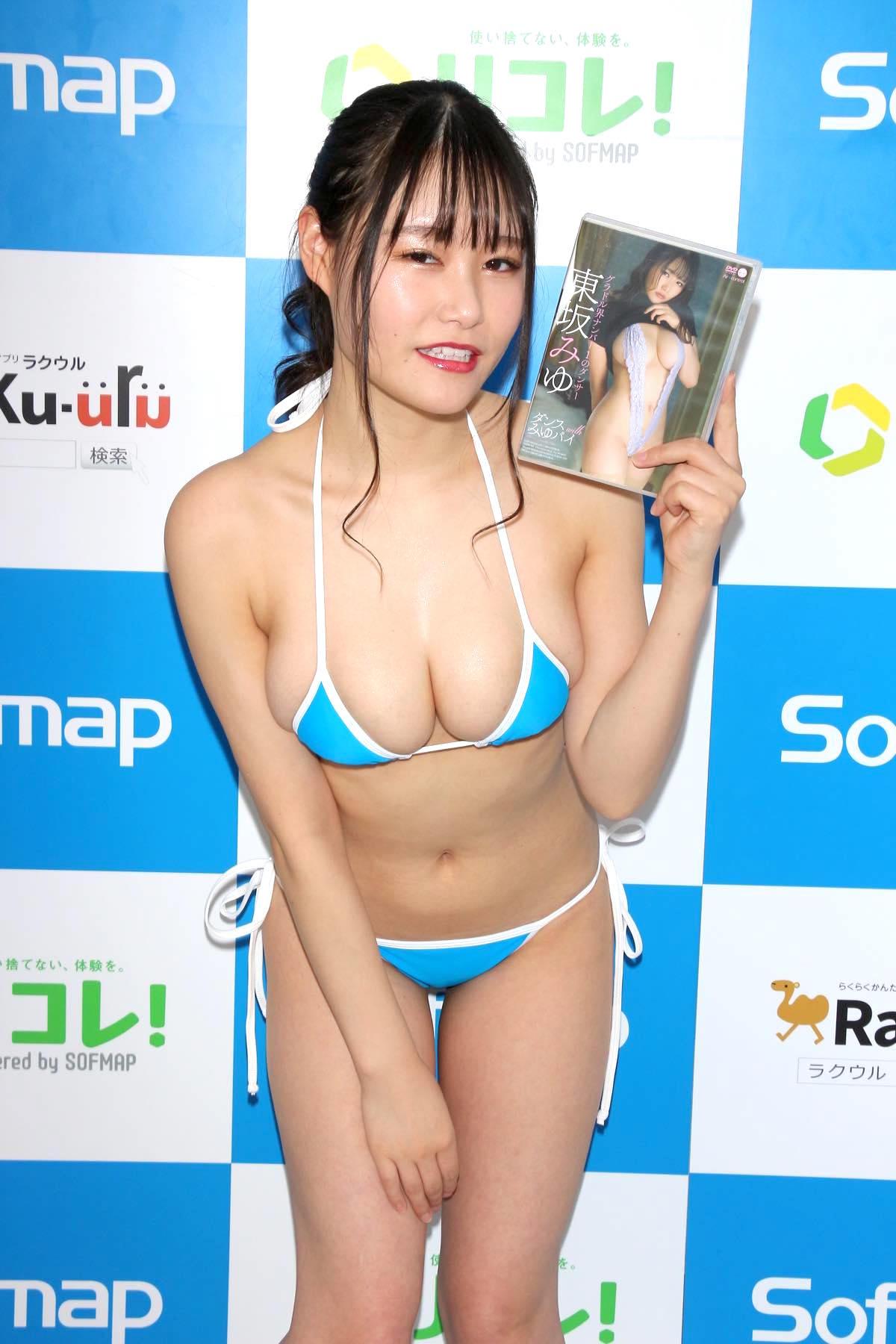 東坂みゆ「ロケット爆乳」がダンスで揺れて弾ける!【写真42枚】の画像037