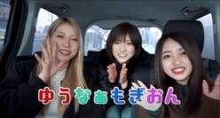 AKB48村山彩希の本誌グラビア撮影に岡田奈々、茂木忍、向井地美音が潜入!の画像