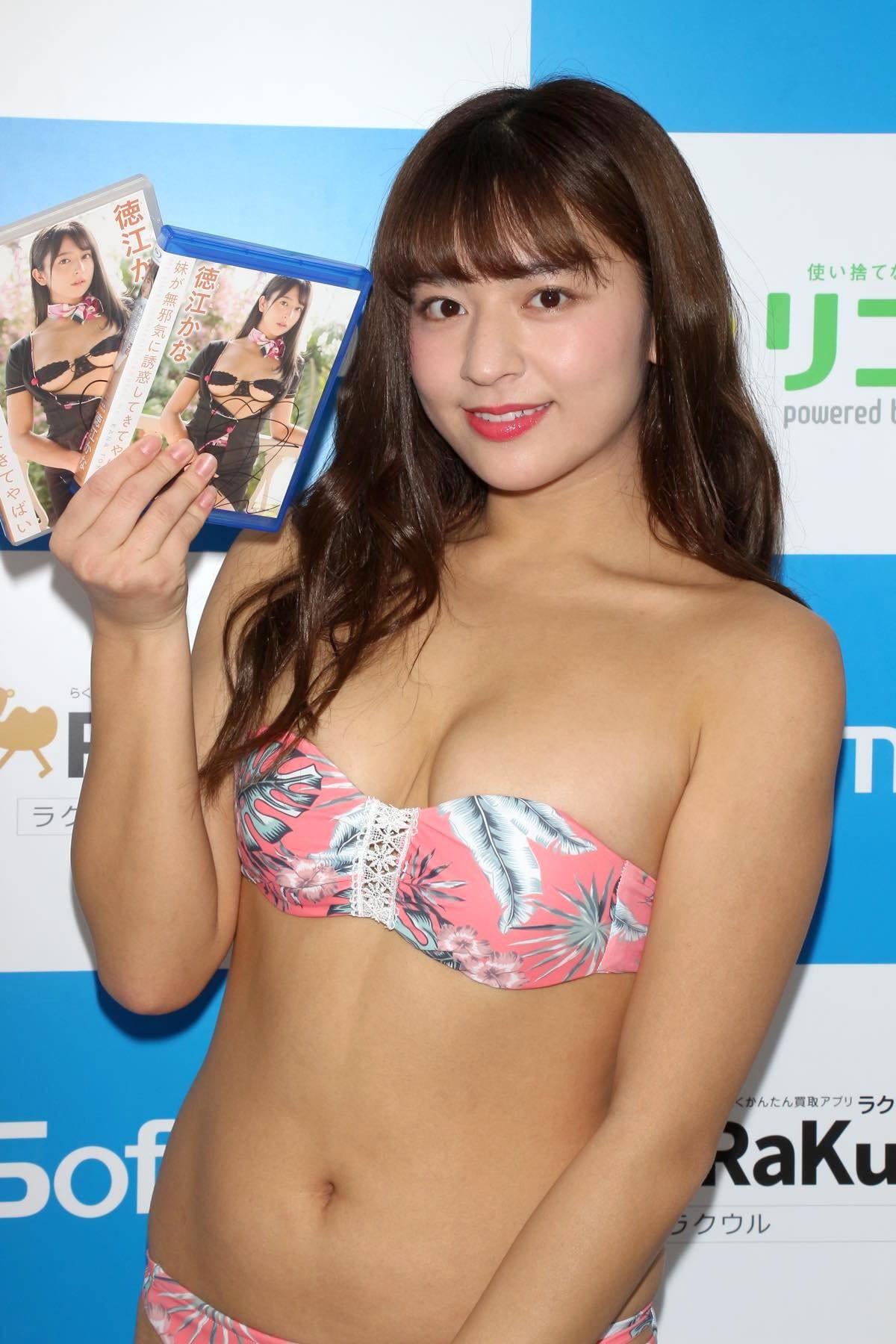 徳江かなの水着画像11