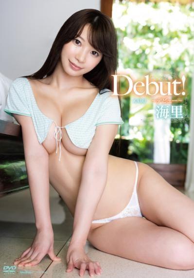 森咲智美は4位、堀尾実咲は2位…6月もっとも売れたグラビアアイドルは?の画像004