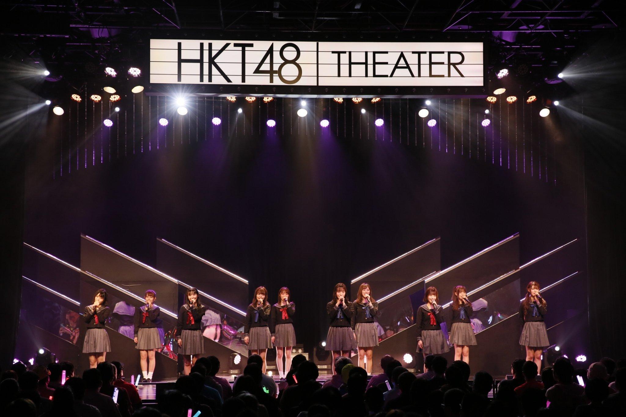 HKT48新ユニットR24「博多リフレッシュ」公演が開幕!【写真16枚】の画像012