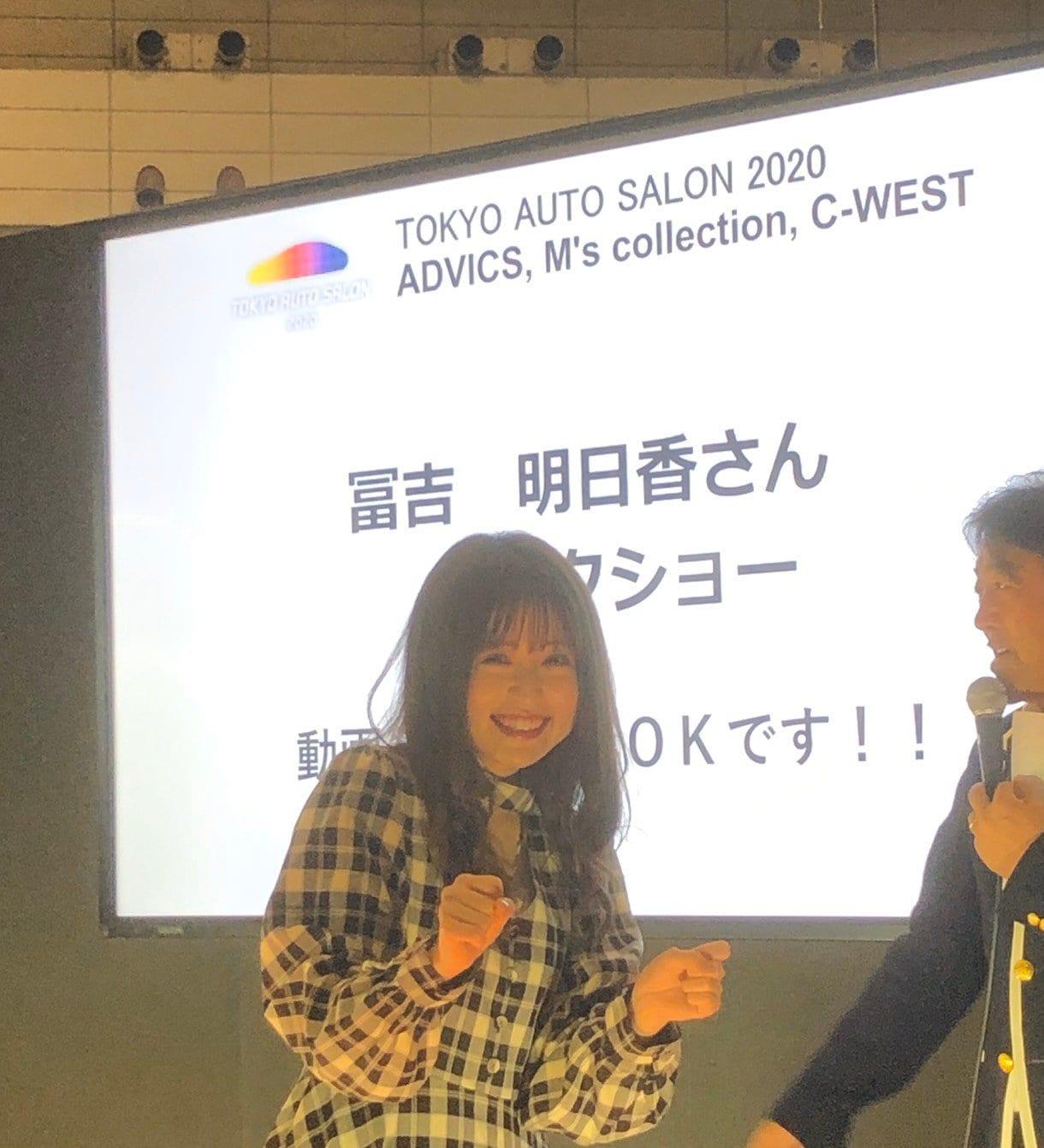 元HKT48の冨吉明日香の画像5