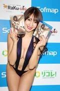 森咲智美のグラビア水着ビキニ画像0033