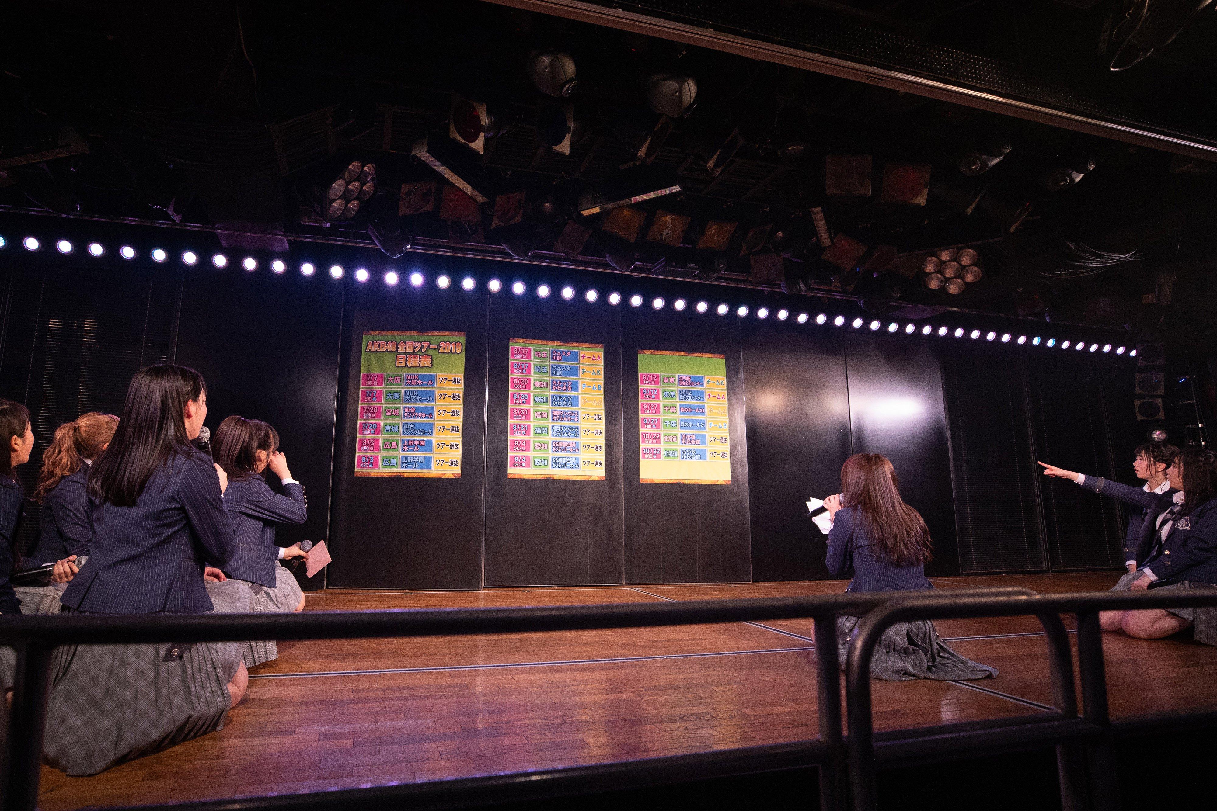 ⽇本全国10か所を巡る「AKB48全国ツアー2019」が7月から開始!【写真5枚】の画像004