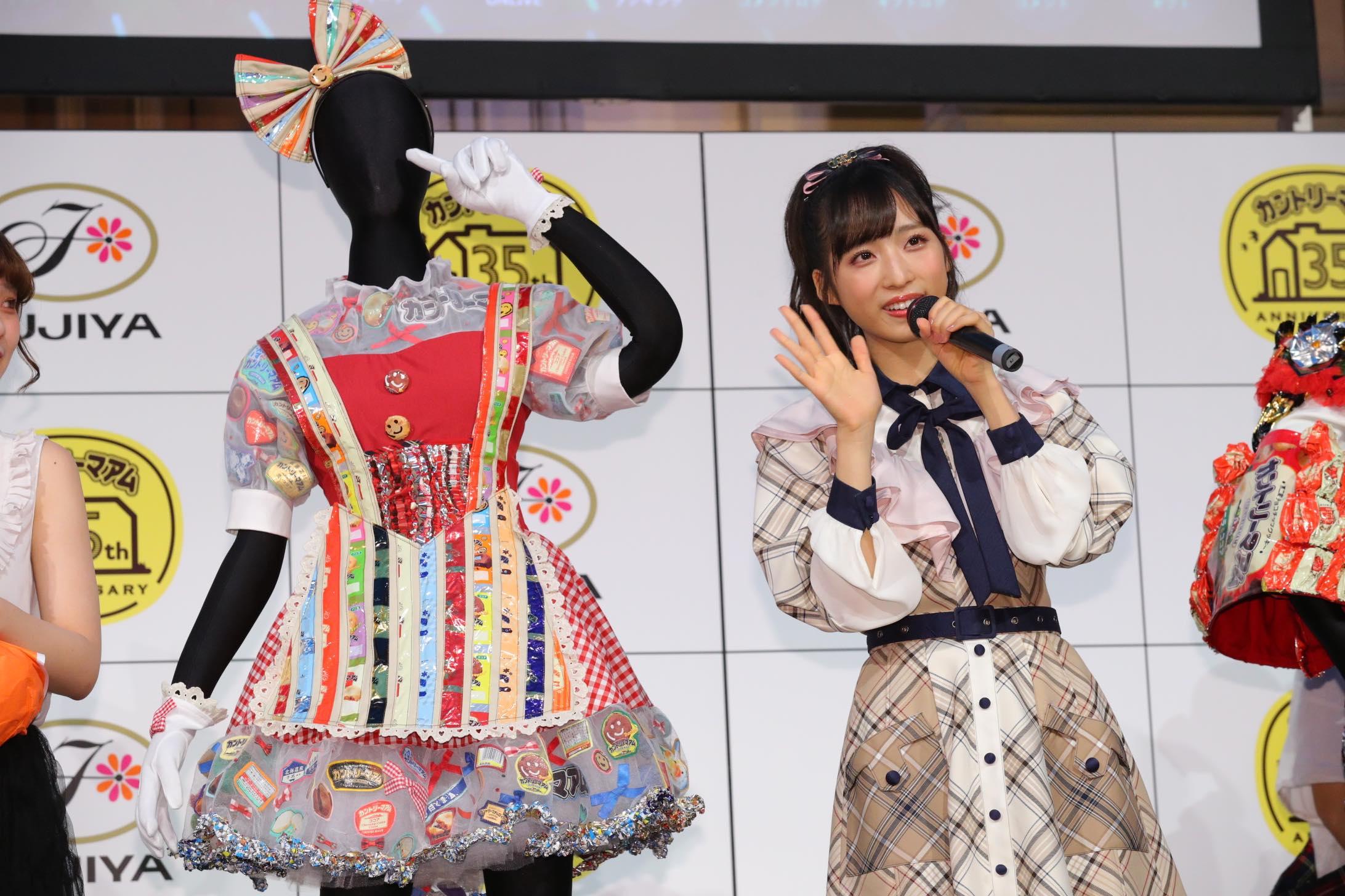AKB48小栗有以「タピオカミルクティー味」をカントリーマアムの新味に提案【写真32枚】の画像014