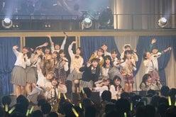 AKB48チーム4ソロコンサートで「ダンス」をアピール!【写真8枚】の画像