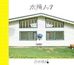 若月佑美の頃安監督PVで繰り返し描かれる「伝えられなさ」【乃木坂46「個人PVという実験場」第10回 2/5】の画像
