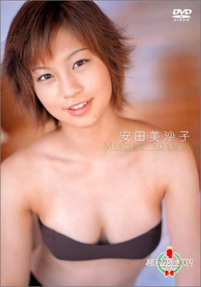 安田美沙子「大人っぽさと子どもっぽさの中間」独特のオーラをデビューDVDで感じたい!の画像