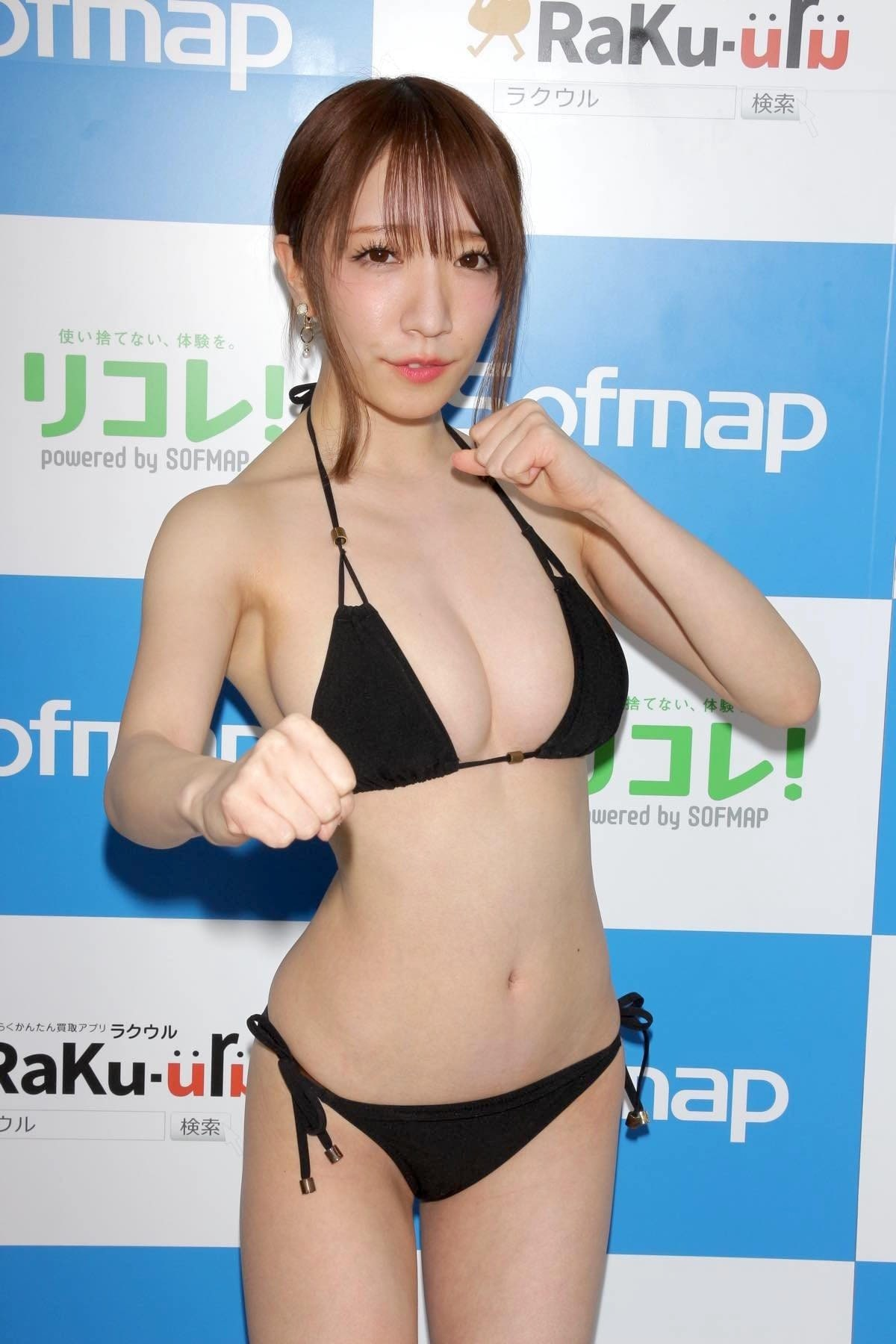 清水あいりのグラビア水着ビキニ画像002