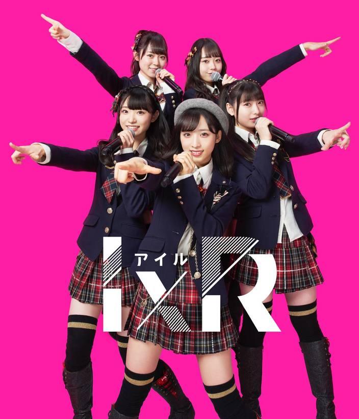 自宅でAKB48劇場のVRライブが楽しめるキャンペーンが開催中!【写真4枚】の画像