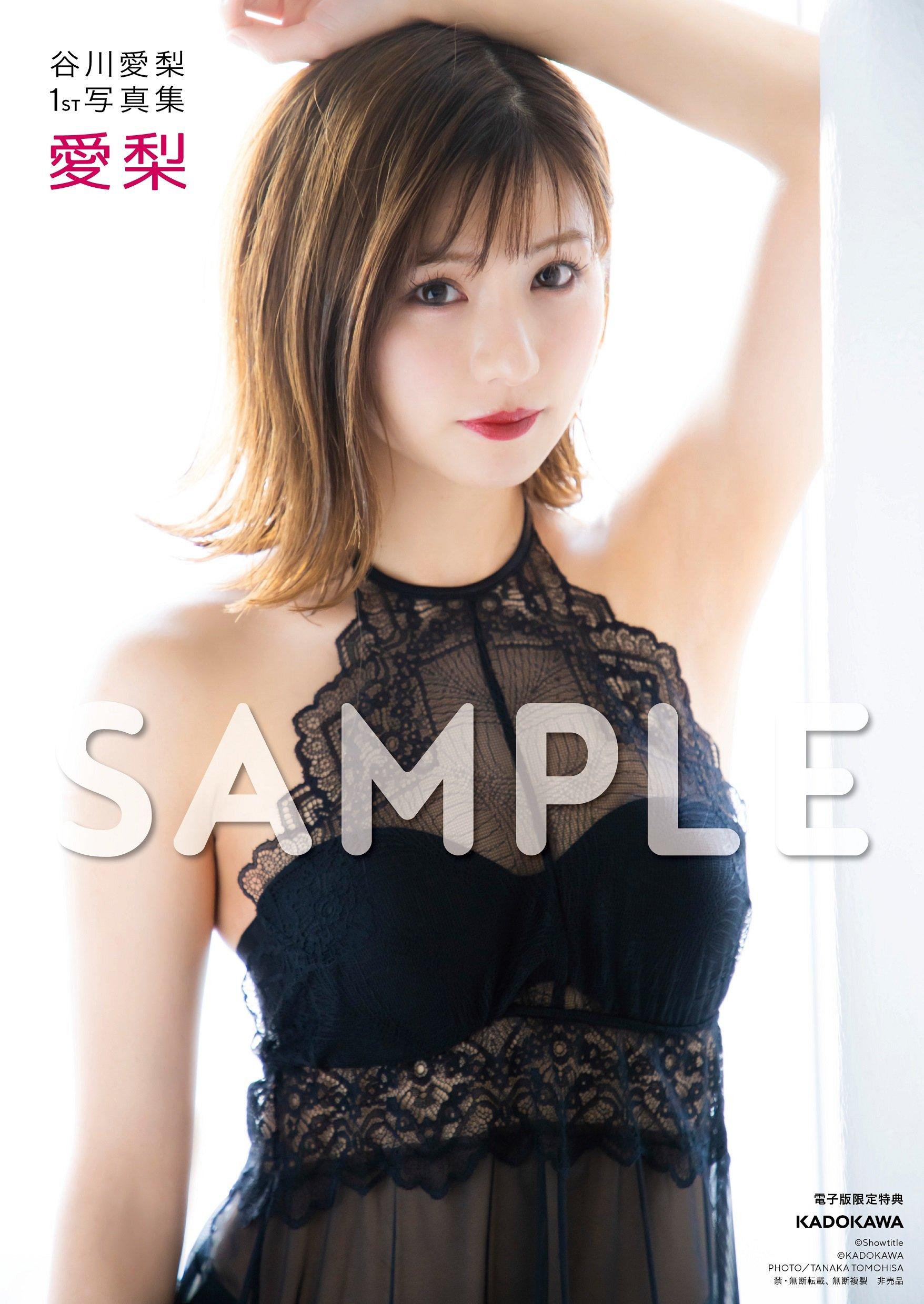 元NMB48谷川愛梨が人生初の下着姿に挑戦した1st写真集を発売!【画像10枚】の画像009