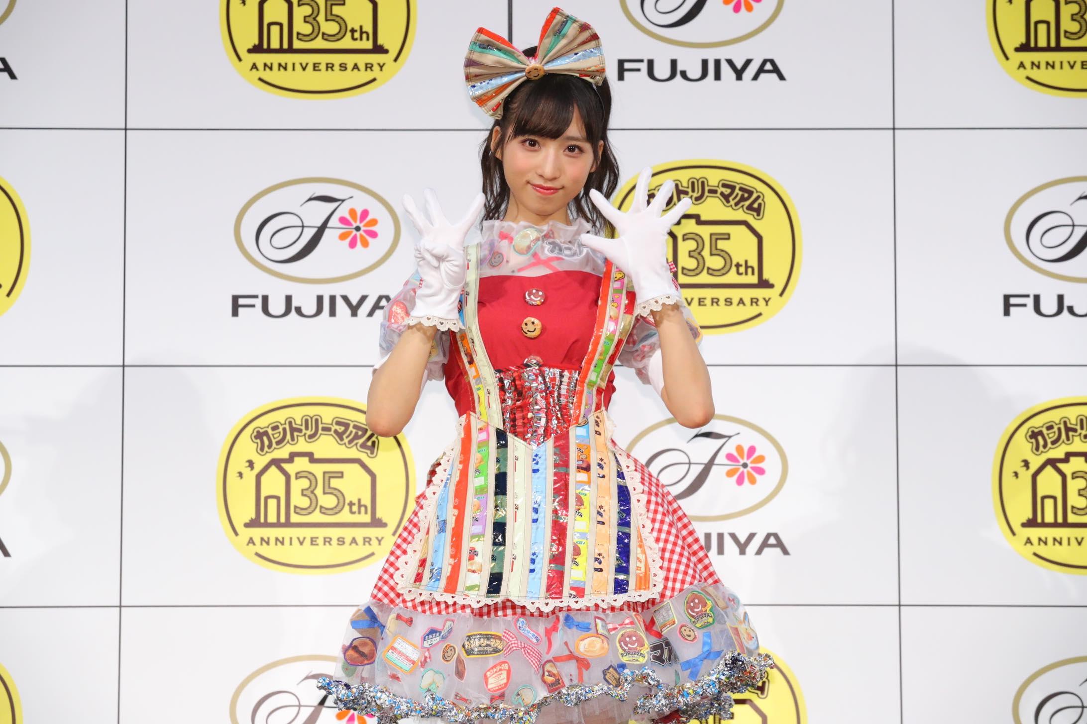 AKB48小栗有以「タピオカミルクティー味」をカントリーマアムの新味に提案【写真32枚】の画像028