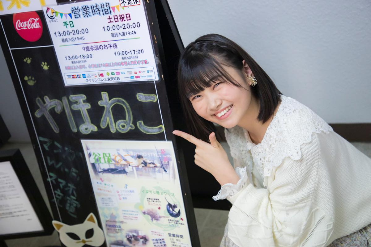 ラストアイドル小澤愛実の画像057