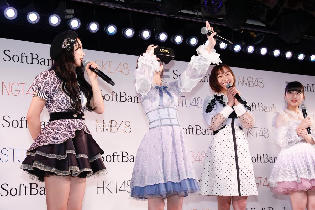 AKB48グループ初、劇場公演のVRライブ配信を「LiVR」で2月3日に提供開始【写真14枚】の画像002