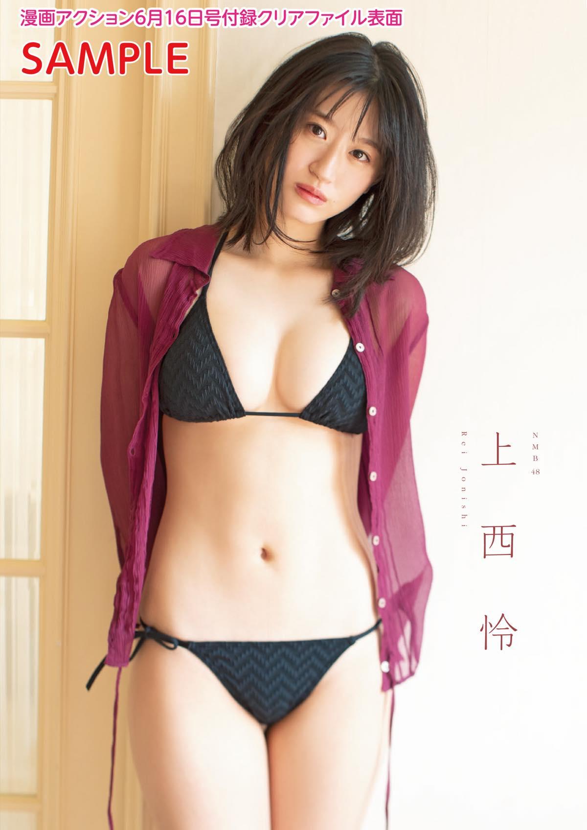NMB48上西怜が『漫画アクション』の表紙巻頭グラビアに登場! 【写真4枚】の画像003