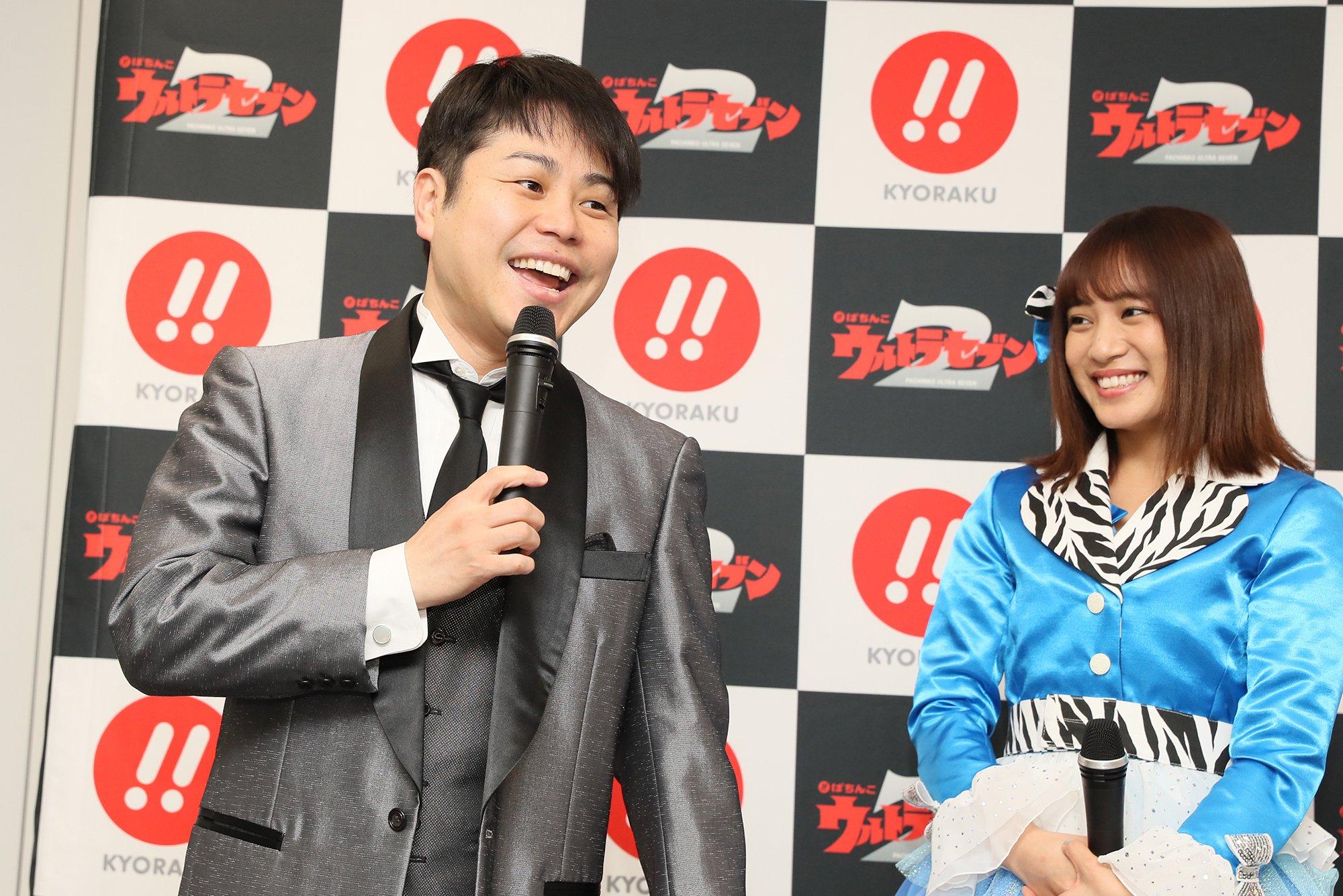 SKE48メンバーとノンスタイル井上裕介が「ぱちんこウルトラセブン2」をPR!の画像002