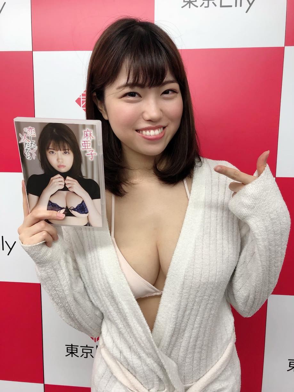 麻亜子「Gカップバスト」が揺れて揺れて揺れまくり!【写真18枚】の画像017