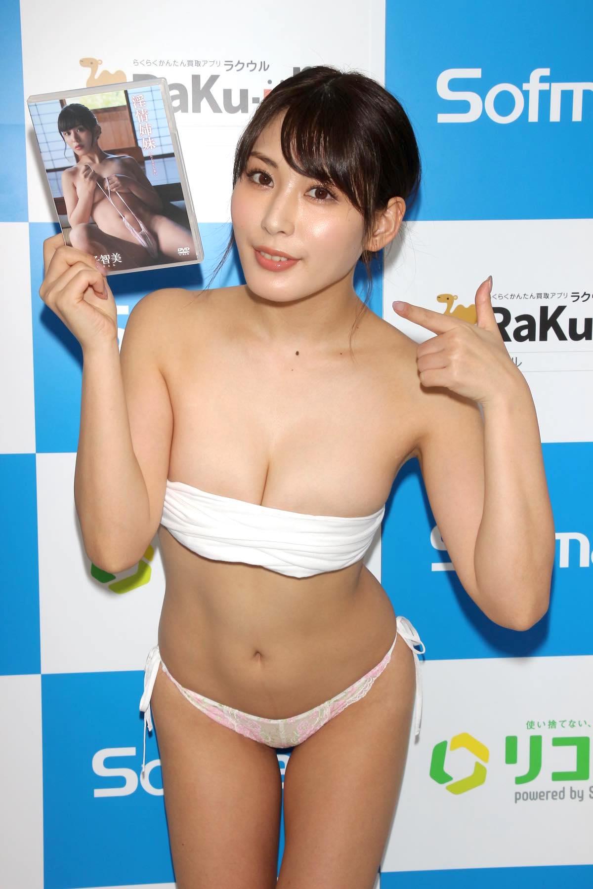 金子智美の水着ビキニ画像39