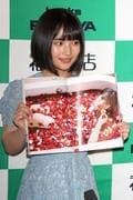 AKB48矢作萌夏「頑張っちゃった」1st写真集の見どころは?【写真28枚】の画像026