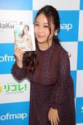 西田麻衣「きわどい水着が多かった」44枚目のDVDでも攻めまくり!【写真37枚】の画像033