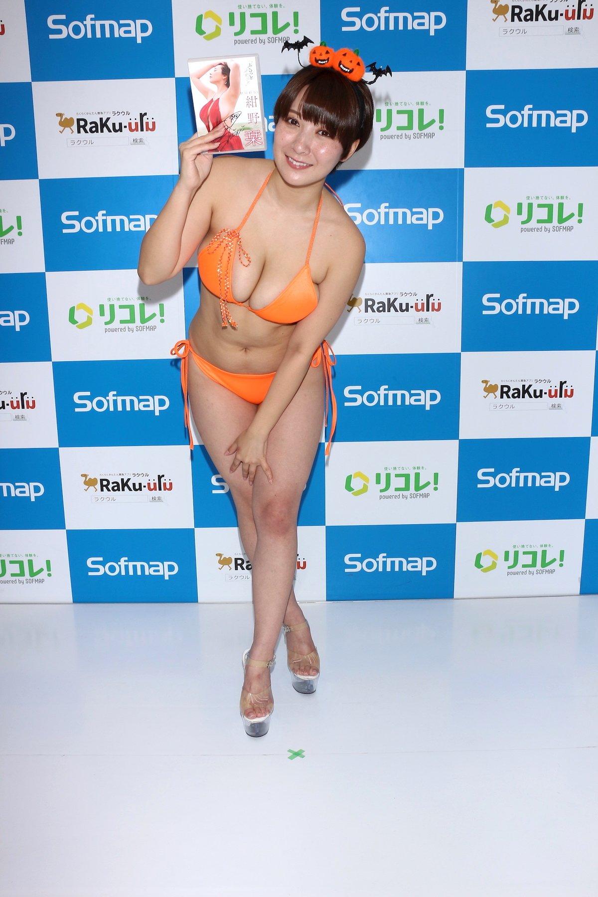 紺野栞「SM嬢に初挑戦」ムチを覚えて感動しました【画像49枚】の画像045