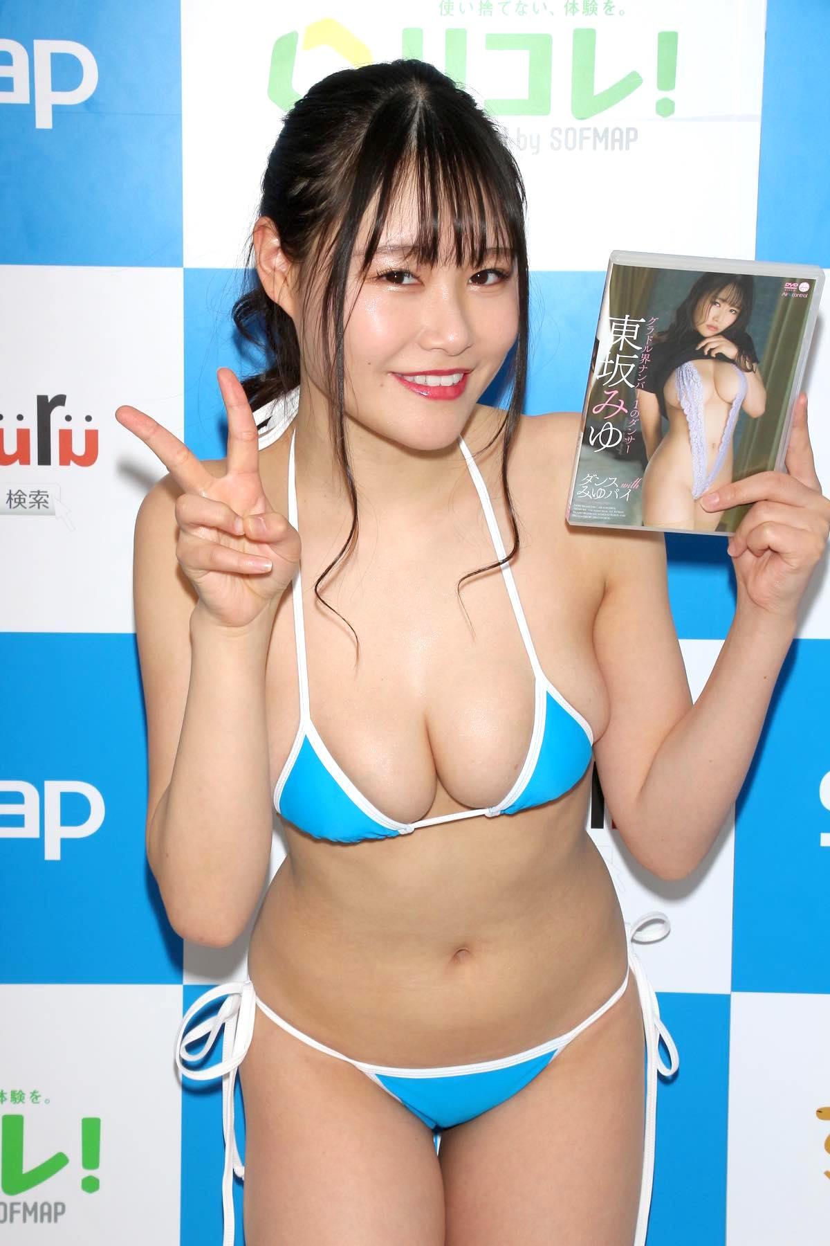 東坂みゆ「ロケット爆乳」がダンスで揺れて弾ける!【写真42枚】の画像042